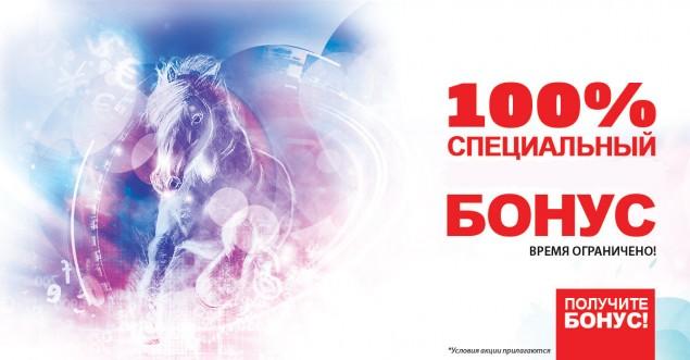 VK_special_bonus-635x331
