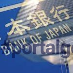 Решение Банка Японии отправило иену до максимума последних 20-ти месяцев