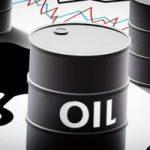 Обзор рынка нефти: итоги недели 08–12.04.2019